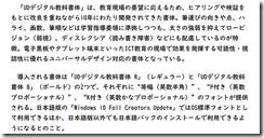 UD_font2